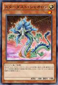 StardustXiaolong-JP-Anime-AV