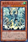 TempestDragonRulerofStorms-LTGY-JP-SR