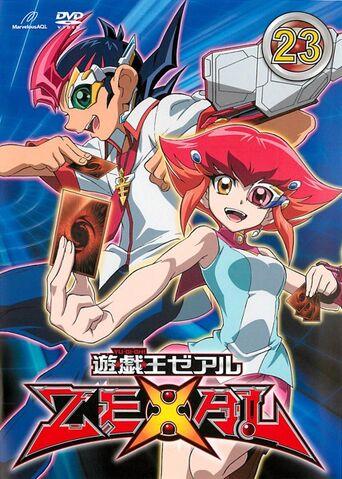 File:ZEXAL DVD 23.jpg
