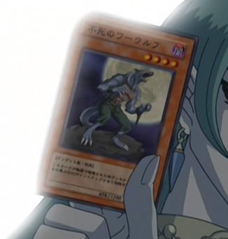 File:ZombieWerewolf-JP-Anime-GX.png