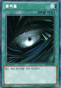 DarkHole-SD23-KR-C-1E