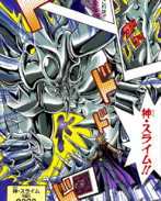GodSlime-JP-Manga-DM-NC