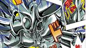 God Slime (manga)