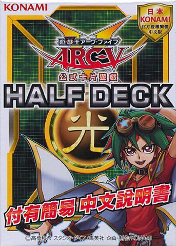 File:HD13-DeckTC-VerA.png