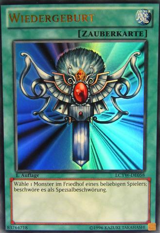 File:MonsterReborn-LCYW-DE-UR-1E.png