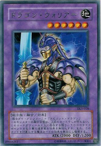 File:RyuSenshi-DL5-JP-R.jpg