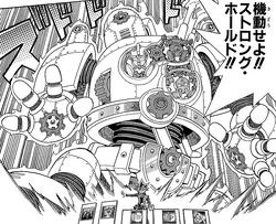 StrongholdtheMovingFortress-JP-Manga-DM-NC