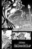 Yu-Gi-Oh! Millennium World - Duel 021