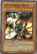 ArmedSamuraiBenKei-DR3-SP-C-UE