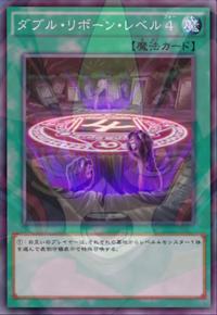DoubleRebornLevel4-JP-Anime-AV