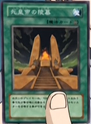 MausoleumoftheEmperor-JP-Anime-GX