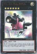 Number25ForceFocus-GAOV-KR-UR-1E