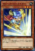 SpellStriker-SR03-JP-C