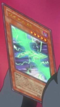 File:WiselAttack5-JP-Anime-5D.png