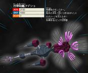 BattlecruiserDianthus-JP-ZX-NC