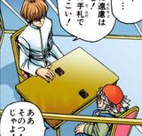 Sugoroku Mutou and Seto Kaiba's Duel (manga)