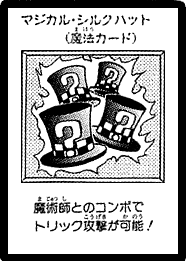 File:MagicalHats-JP-Manga-DM-2.png