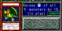 Parrot Dragon (DDM video game)