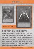 StrategyCard6-DP11-KR