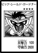BigShieldGuardna-JP-Manga-DM