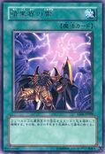 DarkWorldLightning-EE04-JP-R