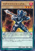 IgknightCrusader-CORE-JP-C