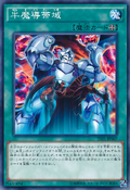 MagicalMidBreakerField-TDIL-JP-C