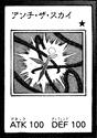 File:AntitheSky-JP-Manga-ZX.png