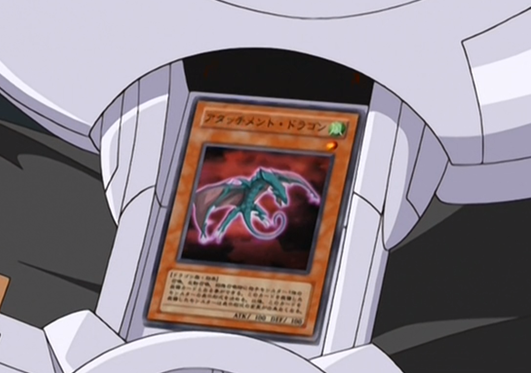File:AttachmentDragon-JP-Anime-GX.png