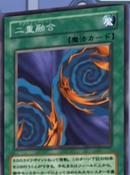 DoubleFusion-JP-Anime-GX