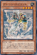 GreatSpirit-TP21-JP-C