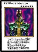 Jinzo-JP-Manga-DM-color