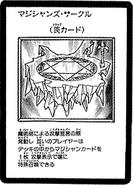 MagiciansCircle-JP-Manga-DM
