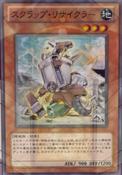 ScrapRecycler-JP-Anime-ZX