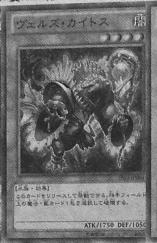 EvilswarmKetos-JP-Manga-DZ