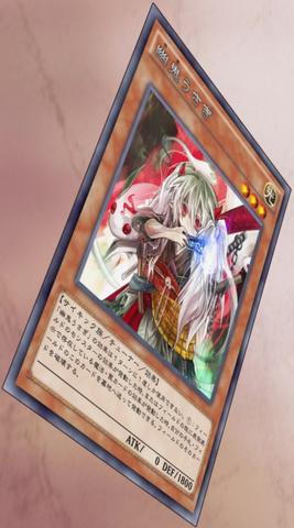 File:GhostOgreSnowRabbit-JP-Anime-AV.png