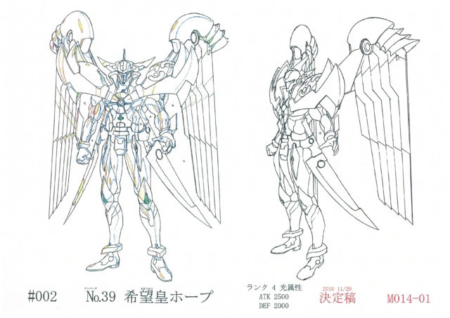 File:Number39Utopia-JP-Anime-ZX-ConceptArt.png