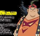 Bronk Stone (World Duel Carnival)