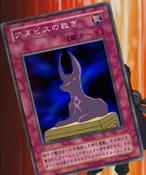 JudgmentofAnubis-JP-Anime-DM-AA