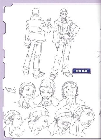 File:Kourimaru Linework.jpg