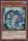 LostBlueBreaker-SDRE-FR-C-1E