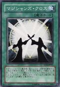 MagiciansUnite-SD16-JP-C
