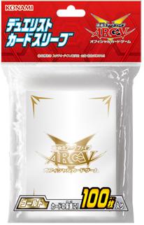 File:Sleeve-Logo-Gold-AV-JP.png