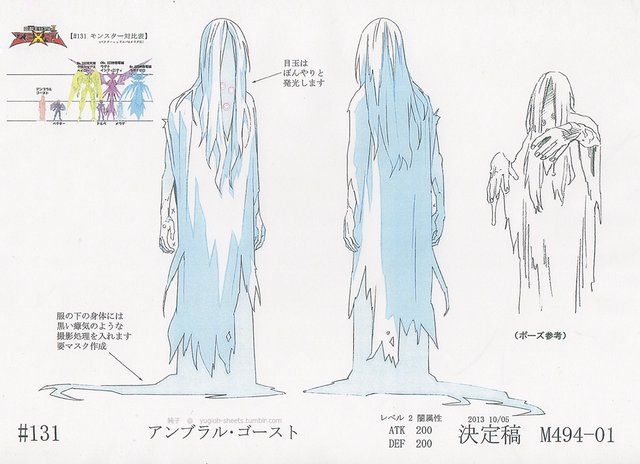 File:UmbralHorrorGhost-JP-Anime-ZX-ConceptArt.png