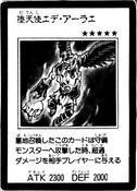 DarklordEdehArae-JP-Manga-GX