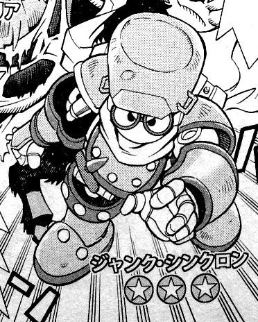 File:JunkSynchron-JP-Manga-DZ-NC.png