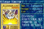 KaminariAttack-ROD-FR-VG