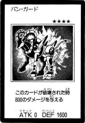 File:Vanguard-JP-Manga-5D.jpg
