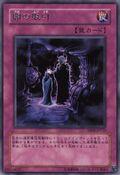 DarkDeal-EE04-JP-R