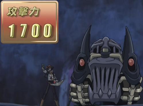 File:FossilMachineSkullWagon-JP-Anime-GX-NC.png